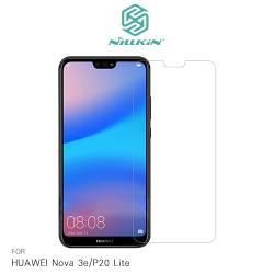 【NILLKIN】HUAWEI Nova 3e/P20 Lite Amazing H 防爆鋼化玻璃貼