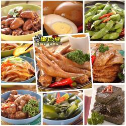 聖巴黎 特惠6包A組(雞爪+雞胗+酸菜雞腸+豆乾+海帶+毛豆)