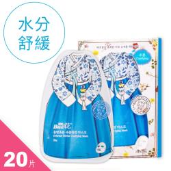 BuHaw 碧妍花東方草本補水調理平衡面膜(藍) *20片