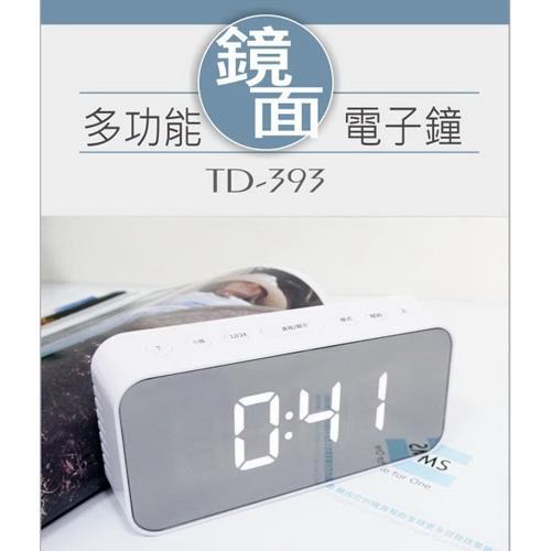 KINYO USB/電池雙供電多功能鏡面電子鬧鐘