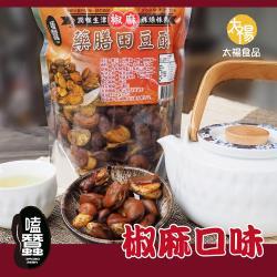 太禓食品 嗑蠶澳洲藥膳蠶豆酥五路財神系列(350g/包) 椒麻