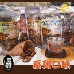 太禓食品 嗑蠶澳洲藥膳蠶豆酥(350g/包) 5入組