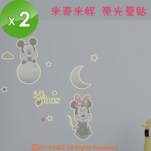 迪士尼米奇米妮Hello MOON夜光壁貼(25x35cm)2入組