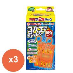 日本金鳥KINCHO果蠅誘捕吊掛(2個入)強效型x3組