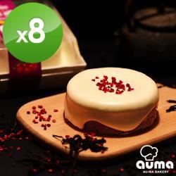 奧瑪烘焙 爆漿海鹽奶蓋蛋糕伯爵茶8入