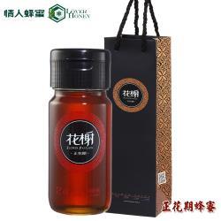 情人蜂蜜 台灣正花期龍眼蜂蜜700g