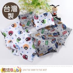 魔法Baby 男童內褲(四件一組) 台灣製男童平口內褲~k50871