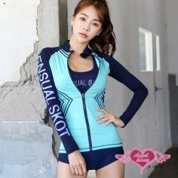 天使霓裳 泳衣 暢遊湛藍 四件式長袖水母衣泳裝(藍M~XL) DE18074