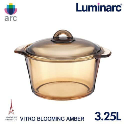 Luminarc法國樂美雅