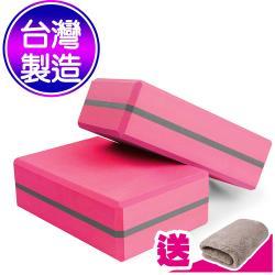 Yenzch 瑜珈磚 - 50D 高密度EVA(桃紅 2入) RM-11135-2 台灣製