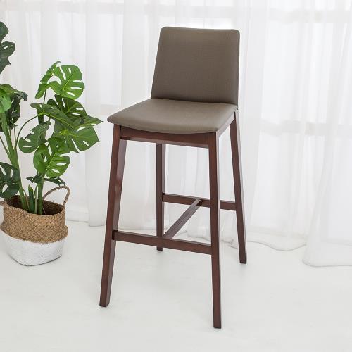 Boden-森瓦實木吧台椅/吧檯椅/高腳椅(高)