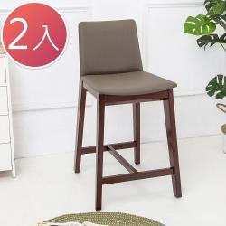 Boden-森瓦實木吧台椅/吧檯椅/高腳椅(矮)(二入組合)