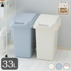 日本HH防臭連結垃圾桶33L-共三色