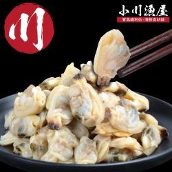 小川漁屋  極鮮飽滿花蛤貝肉6包(100G±10%/包)