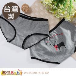 魔法Baby 少女內褲(二件一組) 台灣製青少女三角內褲~k50891