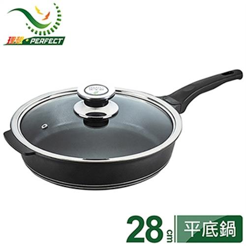 【PERFECT 理想】日式黑金鋼深型平底鍋28cm(附蓋)