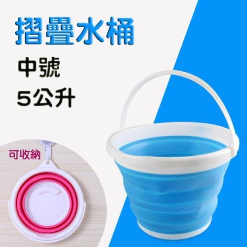 糖果色摺疊水桶-中號5公升/