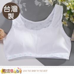 少女涼感內衣 2件組(台灣製) k50897