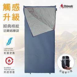 Chinook-掌中寶親膚睡袋20310(露營睡袋)