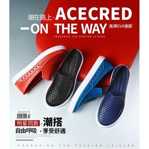 【JAR嚴選】新品男款EVA防水透氣輕量洞洞鞋/