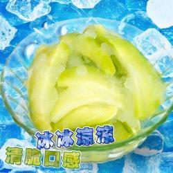 [老爸ㄟ廚房] 酸甜情人芒果青冰(200g±5%/包, 共50包)