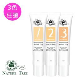 Nature Tree持久防水零暇粉底液-30ml/支 3色任選