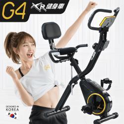 WELLCOME好吉康 XR-G4 二合一磁控飛輪健身車 韓國唯一授權 全新進化渦輪式