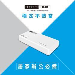 TOTOLINK S808 8埠 家用迷你乙太網路交換器