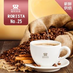 【RORISTA】NO.25綜合咖啡豆/咖啡粉-新鮮烘焙(450g)