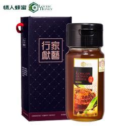 情人蜂蜜 台灣國產驗證行家龍眼蜂蜜700g(附提盒)