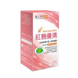 【順天本草】紅麴優清膠囊(60顆/盒)