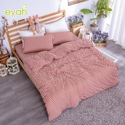 eyah MIT針織條紋海灘渡假風雙人床包枕套3件組-林初埤的木棉花道