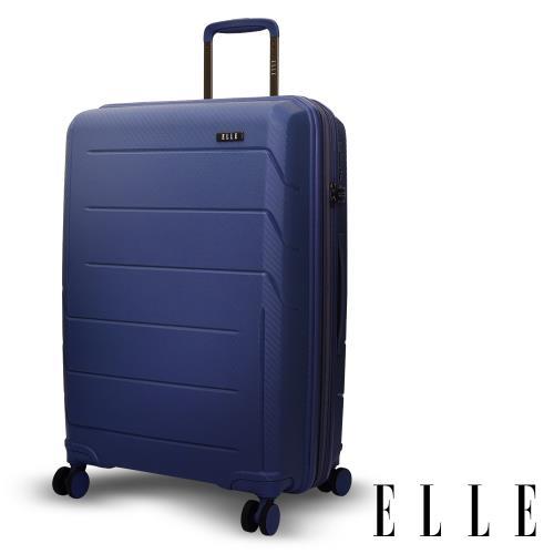 ELLE 鏡花水月系列-24吋特級極輕防刮耐磨PP材質旅行箱/行李箱-深藍 EL31210