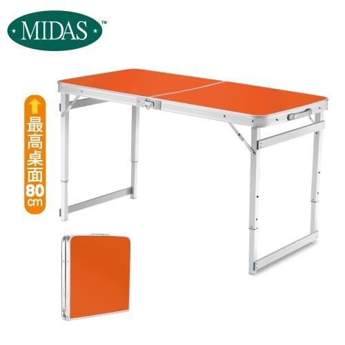 MIDAS好收納萬用箱型桌實惠組/