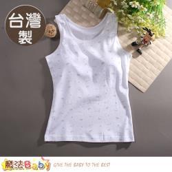 12~18歲少女背心(2件一組) 台灣製青少女胸墊型背心內衣 k50949
