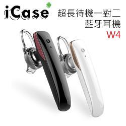 iCase+ HANG W4藍牙耳機