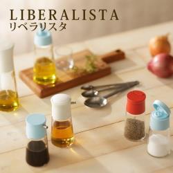 日本 RISU LIBERALISTA按壓式調味料小瓶(S)