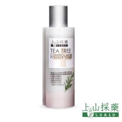 tsaio上山採藥 茶樹控油調理粉痘水(180ml)