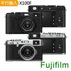 【128G副電單眼包】FUJIFILM X100F F2大光圈類單眼相機*(中文平輸)
