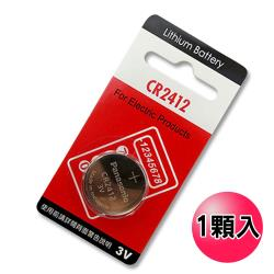 Panasonic 國際牌 CR2412 鈕扣型水銀電池 3V遙控器專用電池 (1入)