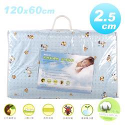 NATURAL 1吋純棉天然乳膠床墊(120x60cm)-男生款黃色藍色隨機出貨