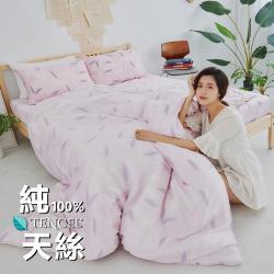 BUHO 100%TENCEL天絲床包枕套組-雙人特大(微風徐來)
