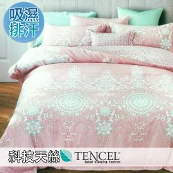 eyah MIT台灣製科技天絲雙人床包枕套3件組-花園夢語