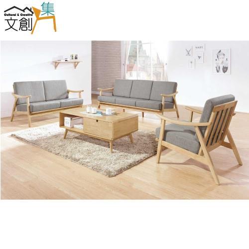 文創集-班加西 時尚亞麻布實木沙發椅組合-二色可選+1+2+3人座組合