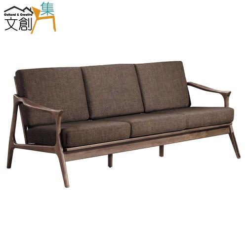 文創集-露西 時尚亞麻布實木三人座沙發椅-二色可選+3人座