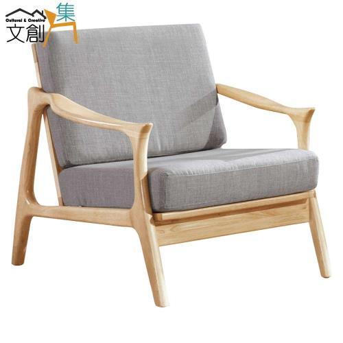 文創集-露西 時尚亞麻布實木單人座沙發椅-二色可選+1人座