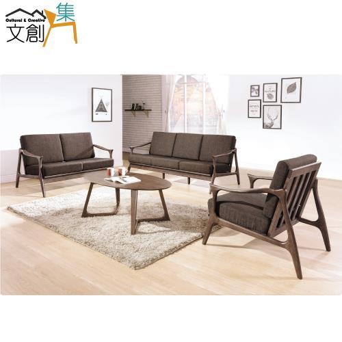 文創集-露西 時尚亞麻布實木沙發椅組合-二色可選+1+2+3人座組合