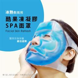 J.A.Beauty日本冷熱敷酷果凍SPA面罩2入
