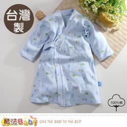 魔法Baby 嬰兒長袍 台灣製秋冬厚款純棉護手長睡袍 b0076