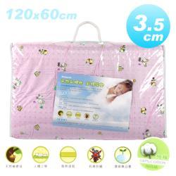 NATURAL 1.5吋純棉天然乳膠床墊(120x60cm)-女生款黃色粉紅色隨機出貨
